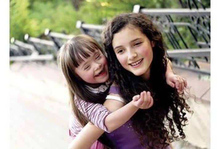 Γράμμα στ' αδέρφια των παιδιών με ειδικές ανάγκες